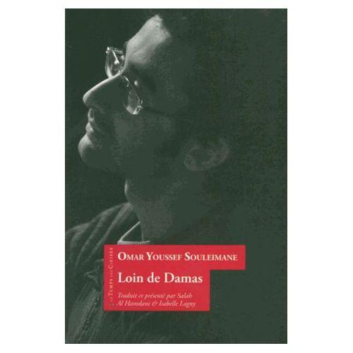 loin-de-damas-de-youssef-souleimane-1081782865_l